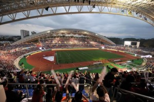 Costa Rica National Stadium